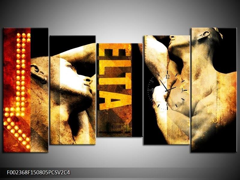 Klok schilderij Lichaam | Geel, Goud, Zwart | 150x80cm 5Luik